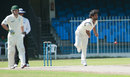 Mohammad Naveed went wicketless on day two