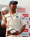 MS Dhoni with the Border-Gavaskar trophy