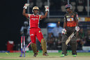 Akshath Reddy is bowled by Muttiah Muralitharan, Sunrisers Hyderabad v Royal Challengers Bangalore, IPL, Hyderabad, April 7, 2013