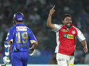 Praveen Kumar sends back Rahul Dravid, Rajasthan Royals v Kings XI Punjab, IPL, Jaipur, April 14, 2013