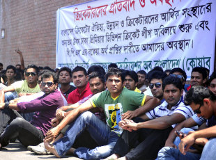 Dhaka Premier League postponed again
