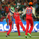 Murali Kartik celebrates taking a catch, Royal Challengers Bangalore v Pune Warriors, IPL, Bangalore, April 23, 2013