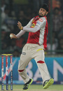 Harmeet Singh picked up three wickets, Delhi Daredevils v Kings XI Punjab, IPL, Delhi, April 23, 2013