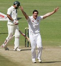 Keegan Meth appeals for a wicket, Zimbabwe v Bangladesh, 2nd Test, Harare, 2nd day, April 26, 2013