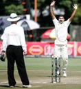 Ziaur Rahman appeals for a wicket, Zimbabwe v Bangladesh, 2nd Test, Harare, 5th day, April 29, 2013