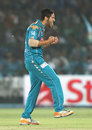 Wayne Parnell celebrates after dismissing Shane Watson, Rajasthan Royals v Pune Warriors, IPL 2013, Jaipur, May 5, 2013