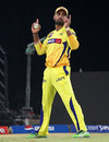 M Vijay celebrates after taking a catch to dismiss Hanuma Vihari