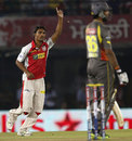 Sandeep Sharma celebrates Hanuma Vihari's wicket, Kings XI Punjab v Sunrisers Hyderabad, IPL, Mohali, May 11, 2013