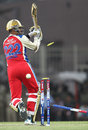 Murali Kartik loses his off stump, Kolkata Knight Riders v Royal Challengers Bangalore, IPL, Ranchi, May 12, 2013