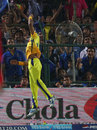 Ravindra Jadeja fails to stop a six, Rajasthan Royals v Chennai Super Kings, IPL 2013, Jaipur, May 12, 2013
