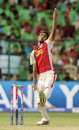 Sandeep Sharma opened the bowling for Kings XI, Royal Challengers Bangalore v Kings XI Punjab, IPL 2013, Bangalore, May 14, 2013