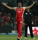 Zaheer Khan celebrates a wicket, Royal Challengers Bangalore v Chennai Super Kings, IPL2013, Bangalore, May 18, 2013