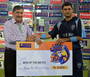 Adnan Raees was named Man of the Match, State Bank of Pakistan v United Bank Limited, Group A, Ramadan T20 Cup, Karachi, July 10, 2013