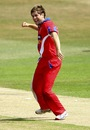 Charles Perchard is jubilant after a wicket, Italy v Jersey, 1st semi-final, ICC European Championship Division One, Hove, July 13, 2013