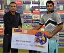 Shahzaib Hasan with the Man-of-the-Match award, National Bank v Port Qasim, Ramadan T20 Cup, Group B, Karachi, July 13, 2013