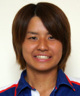 Eri Yamaguchi