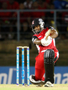 Adrian Barath carves one through the off side,  Trinidad & Tobago Red Steel v Antigua Hawksbills, Caribbean Premier League, Port-of-Spain, August 11, 2013