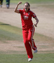 Laura Marsh celebrates a wicket, England v Australia, 1st women's ODI, Lord's, August 20, 2013