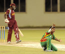 Rahatul Ferdous took three wickets for nine runs, West Indies U-19 v Bangladesh U-19, 3rd Youth ODI, Providence, October 11, 2013