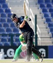Brett Randell's unbeaten fifty went in vain, Bangladesh v New Zealand, Plate final, Under-19 World Cup, Abu Dhabi, February 27, 2014