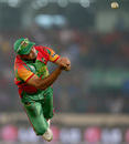 Ziaur Rahman is not able to hold on to a tough chance, Bangladesh v West Indies, World T20, Group 2, Mirpur, March 25, 2014