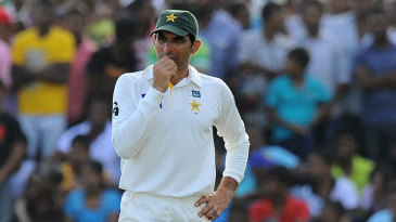 Misbah-ul-Haq is deep in thought