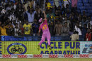 Daryl Mitchell attempts a catch near the boundary, Mumbai Indians v Northern Knights, CLT20 qualifier, Raipur, September 16, 2014