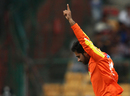 Mustafa Iqbal celebrates a wicket, Dolphins v Lahore Lions, Champions League T20, Bangalore, September 27, 2014