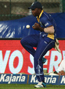 Kyle Mayers fumbles a catch before completing it successfully, Barbados Tridents v Northern Districts, Champions League T20, Group B, Bangalore, September 30, 2014
