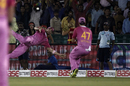 Tim Southee throws the ball back to Daryl Mitchell in a spectacular relay catch, Northern Knights v Lahore Lions, CLT20, Raipur, September 14, 2014