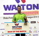 Naeem Islam poses with the Man-of-the-Match award, Mohammedan Sporting Club v Sheikh Jamal Dhanmondi Club, Dhaka Premier Division, Mirpur, December 3, 2014