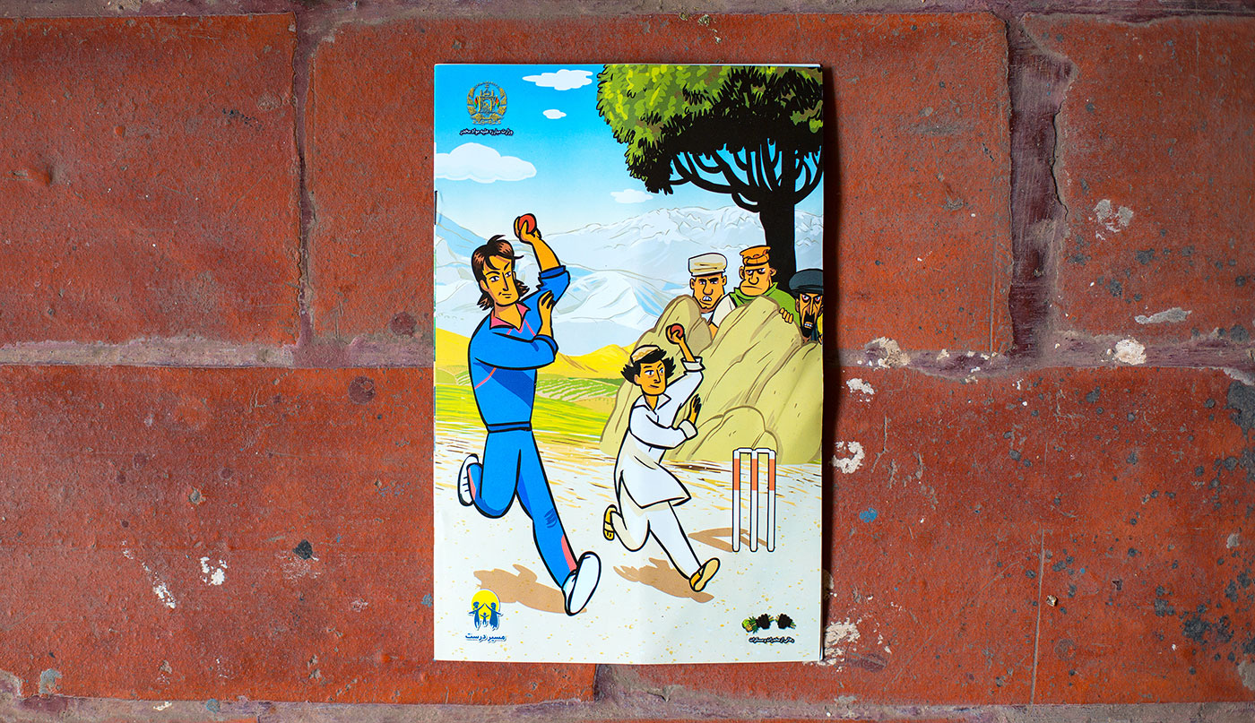Shapoor Zadran and Hamid Hassan star in a comic book that attempts to get kids on the straight and narrow