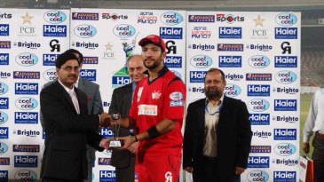 Sohaib Maqsood was named Man of the Match for his hundred
