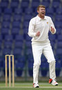 Adam Riley was the most successful MCC bowler with 3 for 90, MCC v Champion County, Abu Dhabi, 2nd day, March 23, 2015
