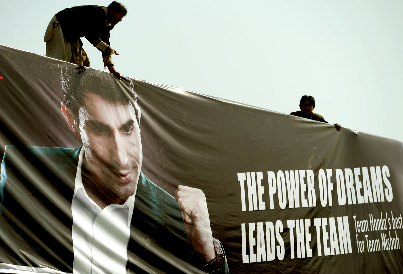 Poster boy: Misbah stands for method amid the madness that is Pakistan cricket