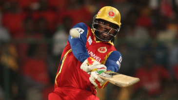 Chris Gayle bludgeons one into the stands