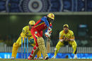 Chris Gayle dabs it back to the bowler, Chennai Super Kings v Royal Challengers Bangalore, IPL 2015, Qualifier 2, Ranchi, May 22, 2015