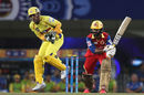 MS Dhoni collects the ball, Chennai Super Kings v Royal Challengers Bangalore, IPL 2015, Qualifier 2, Ranchi, May 22, 2015