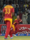 Charles Coventry shapes to hold on to Mohammad Hafeez's catch, Pakistan v Zimbabwe, 2nd ODI, Lahore, May 29, 2015