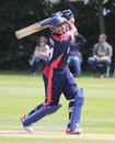 Adil Bhatti drives over cover, Nepal v USA, World Twenty20 Qualifier, Belfast, July 10, 2015