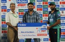 Asad Afridi was named Man of the Match, Qualifying Round, Group B, Dera Murad Jamali Region v FATA Region, Rawalpindi, Sep 4, 2015
