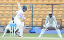 Mominul Haque remained unbeaten on 9 at the end of the second day, India A v Bangladesh A, 2nd day, Bangalore, September 28, 2015