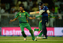 Zafar Gohar removed Alex Hales via a catch at slip, Pakistan v England, 3rd ODI, Sharjah, November 17, 2015