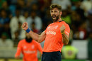 Liam Plunkett impressed on his return to the side, Pakistan v England, first T20, Dubai, November 26, 2015
