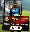 Kevon Cooper was named Man of the Match for his unbeaten 21 and a three-wicket haul, Chittagong Vikings v Barisal Bulls, BPL 2015-16, Chittagong, November 30, 2015