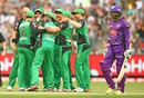 Kumar Sangakkara was dismissed for 1, Melbourne Stars v Hobart Hurricanes, BBL 2015-16, Melbourne, January 6, 2016