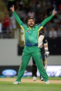 Shahid Afridi celebrates a wicket in trademark fashion, New Zealand v Pakistan, 1st T20I, Auckland, January 15, 2016
