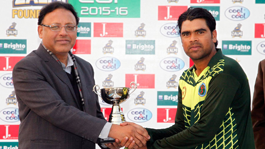 Image result for shahid yousuf cricketer