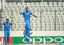 Avesh Khan dismissed New Zealand's top four, India v New Zealand, Under-19 World Cup, Group D, January 30, 2016