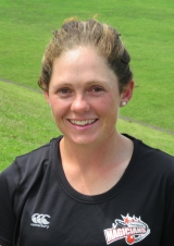 Corinne Louise Hall